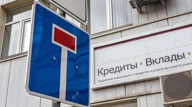 Как банки будут взыскивать долги по исполнительной надписи нотариуса?