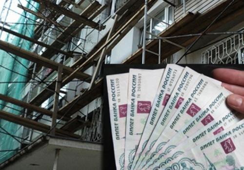 Как получать доход со взносов на капремонт?