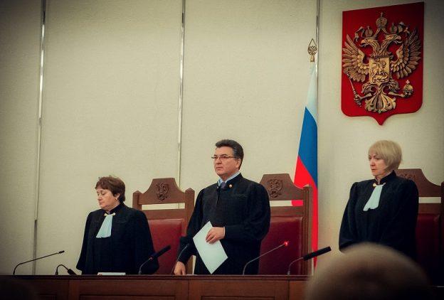 ВЕРХОВНЫЙ СУД РФ запретил лишать прав на основе показаний ГИБДД