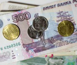 Россияне начнут получать «тринадцатую пенсию»