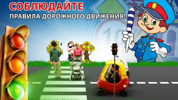 Правительство России утвердило новые изменения в ПДД